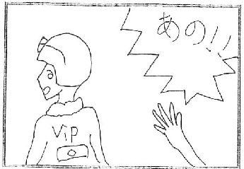 アニフォ 漫画 アイキャッチ